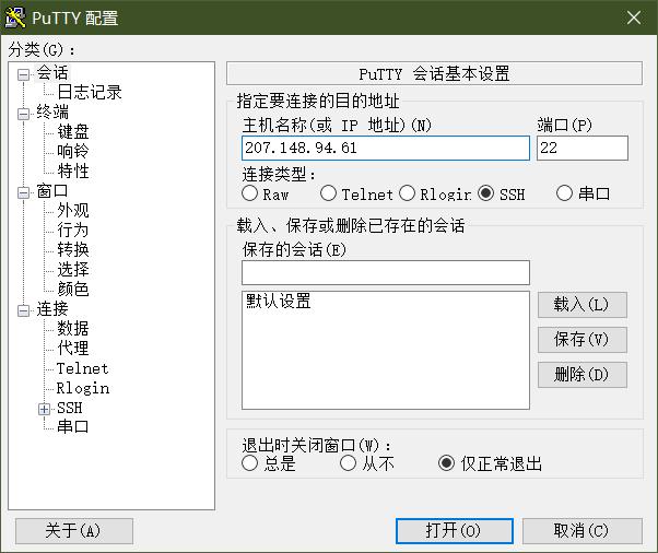 374577821 - 如何搭建一个表白墙网站(LoveWall),Linux搭建网站教程