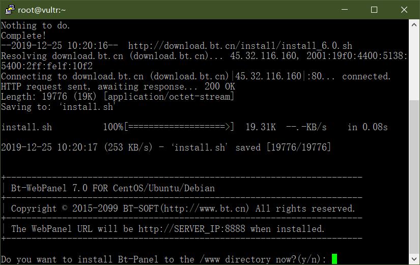 4113893044 - 如何搭建一个表白墙网站(LoveWall),Linux搭建网站教程